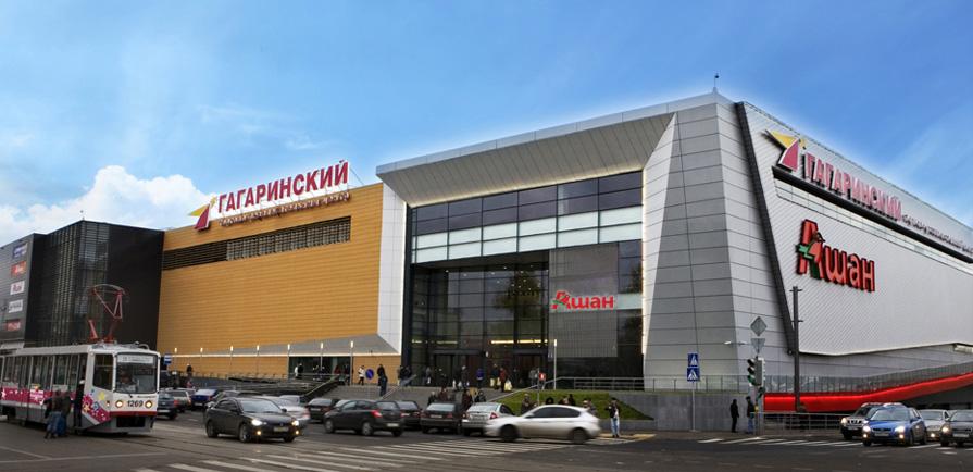 f0346fe82000 ТРЦ «Гагаринский» в г. Москва | Официальный сайт торгово ...