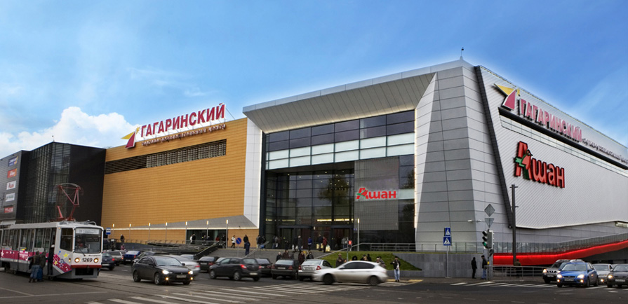 ТРЦ Гагаринский
